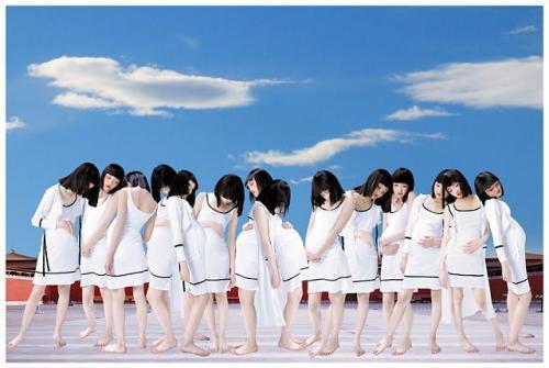 Maestros de la Fotografía China